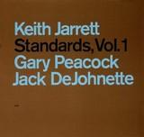 キース・ジャレットやパット・メセニーらのECM傑作が〈新たな音世界〉で蘇る―タワレコ限定SA-CD化第2弾がリリース