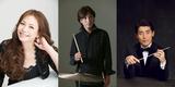 三舩優子 × 堀越彰 × 神奈川フィルがデューク・エリントンの傑作をオーケストラで蘇らせる