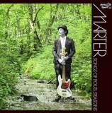 Jazzy Sport所属のSSW、marterが10月リリースの新作の全曲プレヴュー音源公開