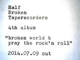 壊れかけのテープレコーダーズ、2年ぶりフル作は〈紛れもないロックンロールアルバム〉