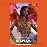 VA『Soca Gold 2017』 能天気でダサ格好良い、ソカの最新ヒット集