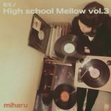 シティー・ポップ好き現役高校生miharu、夏まで楽しめるAno(t)raks経由の和モノ・ミックス音源第3弾公開中