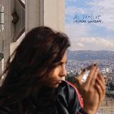 ヤスミン・ハムダン 『Al Jamila』 レバノン出身の才女、アシッド・フォークやポスト・クラシカルに挑戦したソロ2作目