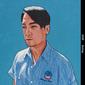 KASHIF 『Blue Songs』 鴨田潤や一十三十ら参加! PPPや(((さらうんど)))支えるギタリスト、穏やかなロマン漂う初ソロ作