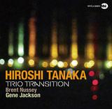 玄人筋に評価高いジャズ・ピアニストの田中裕士、60年代マイルスからの影響強い選曲で透明感溢れるサウンド聴かせた初作