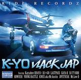 DJ☆GOが全曲プロデュース、川崎をレペゼンするラッパーK-YOの初作はKayzabroら迎えたラグジュアリー・チューンをフル搭載