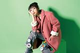 竹内アンナ『MATOUSIC』気鋭のシンガー・ソングライターがめざした、日常に溶け込む音楽とは?