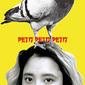 ZOMBIE-CHANG 『PETIT PETIT PETIT』 ネバヤンの面々ら迎えてバンド編成で作り上げた3作目