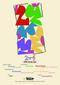 BushmindとOoshima Shigeruが主催するDJパーティー〈2×4〉、無期限休止前の最終回を2月8日(土)に開催