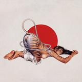 タイガ 『Kyoto』 日本にインスパイアされた新作は、シンガーとしての側面活かした楽曲並ぶ