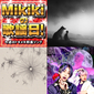 スピッツ、君島大空、インナージャーニー、田島ハルコ、Som……Mikiki編集部員が選ぶ今週の邦楽5曲