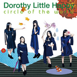 Dorothy Little Happy 『circle of the world』
