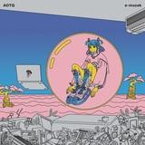 AOTQの『e-muzak』が初アナログ化 Local Vsionsからリリースされた新時代ラウンジ・ミュージックの傑作