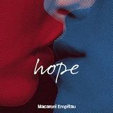 マカロニえんぴつ『hope』〈おちゃらけているけど、すごく優しい人〉みたいな歌の数々