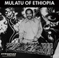 ムラトゥ・アスタトゥケ 『Mulatu Of Ethiopia』 ピッチフォークで〈Best New Reissue〉を獲得した72年の名盤が再発