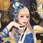 GARNiDELiA 『響喜乱舞』 多彩なダンス楽曲を搭載、シリーズ〈踊っちゃってみた動画〉の楽曲まとめた企画盤