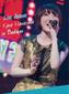 """花澤香菜 「Live Avenue Kana Hanazawa in Budokan」 """"恋愛サーキュレーション""""も披露、2015年5月の公演がBD化"""