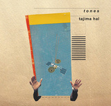 相模原出身のビートメイカー、tajima halがベルギーのレーベルから発表したダウンテンポなローファイ・ビート集をCD化