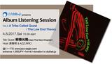 ATCQ『The Low End Theory』を最高の音響で聴く! 原雅明×AZZURRO×柳樂光隆によるイヴェントが四谷いーぐるで開催