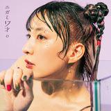 ニガミ17才が11月17日にリリースするサード・ミニ・アルバム、タイトルは『ニガミ17才o』に決定! Mikikiで特集予定!