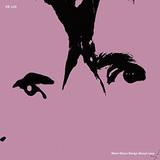 デ・ラックス 『More Disco Songs About Love』 LAらしいカラッとしたサウンドでまとめられた爽やかディスコ
