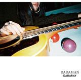 DADARAY 『DADAMAN』 ゲス極・休日課長の新プロジェクト、よりディープに世界観示したミニ作第2弾