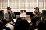 オリジナル・ラブ田島貴男が選ぶ至高のライブ盤とは? 『slow LIVE at HONMONJI』リリース記念、渡辺祐とのトーク・ショーをレポ