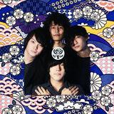 〈Mikiki Pit Vol. 9〉開催記念! 侍文化を作った10曲(?)をプレイリストでチェック!