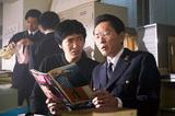 映画「素敵なダイナマイトスキャンダル」 名物編集者、末井昭の数奇な人生! 映画音楽手掛けた菊地成孔が天才写真家を演じる