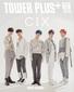 CIX『Revival』K-Pop初のタワレコメン選出! 他グループとは違った魅力を持つ5人の日本初シングル