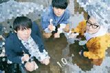 "SAKANAMON、ファンも参加した""ロックバンド""PV公開! 新作ゲストにチェコ・タカハシマイ&カランコロン・せんせいも"