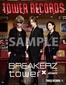 BREAKERZ 『X』 〈別冊tower+〉発行! 10年の活動と全コラボを振り返るインタヴュー完全版!!