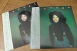 吉田美奈子『FLAPPER』がアナログ再発! シティ・ポップの名盤をオリジナル盤と聴き比べ