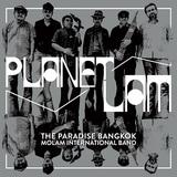 辺境ビーツ周辺好き大注目、パラダイス・バンコク・モーラム・インターナショナル・バンドの2作目はタイ東北部・イサーン地区の伝統音楽に現代音楽の手法を注入