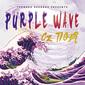 Cz TIGER 『PURPLE WAVE』 ゆるふわギャングやCherry Brownら参加、TORNADOのMCによるソロ作