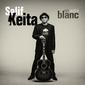 サリフ・ケイタ 『Un Autre Blanc』 最終作との噂も、シンプルなバンド・サウンドゆえインパクトある歌声が際立つ