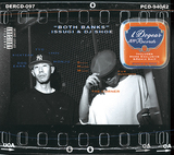 ISSUGI & DJ SHOE『Both Banks』BESらとのコンビ曲やソロ、客演からの厳選音源で醸すストリートな雰囲気