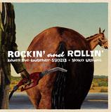 ブルーズ・ザ・ブッチャー、うつみようこ 『ロッキン・アンド・ローリン』 国内ブルーズ最高峰がロックンロール女神迎えた十周年記念作