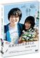 映画「花束みたいな恋をした」菅田将暉 × 有村架純主演で坂元裕二が描き出す、魂が抉られるような恋愛
