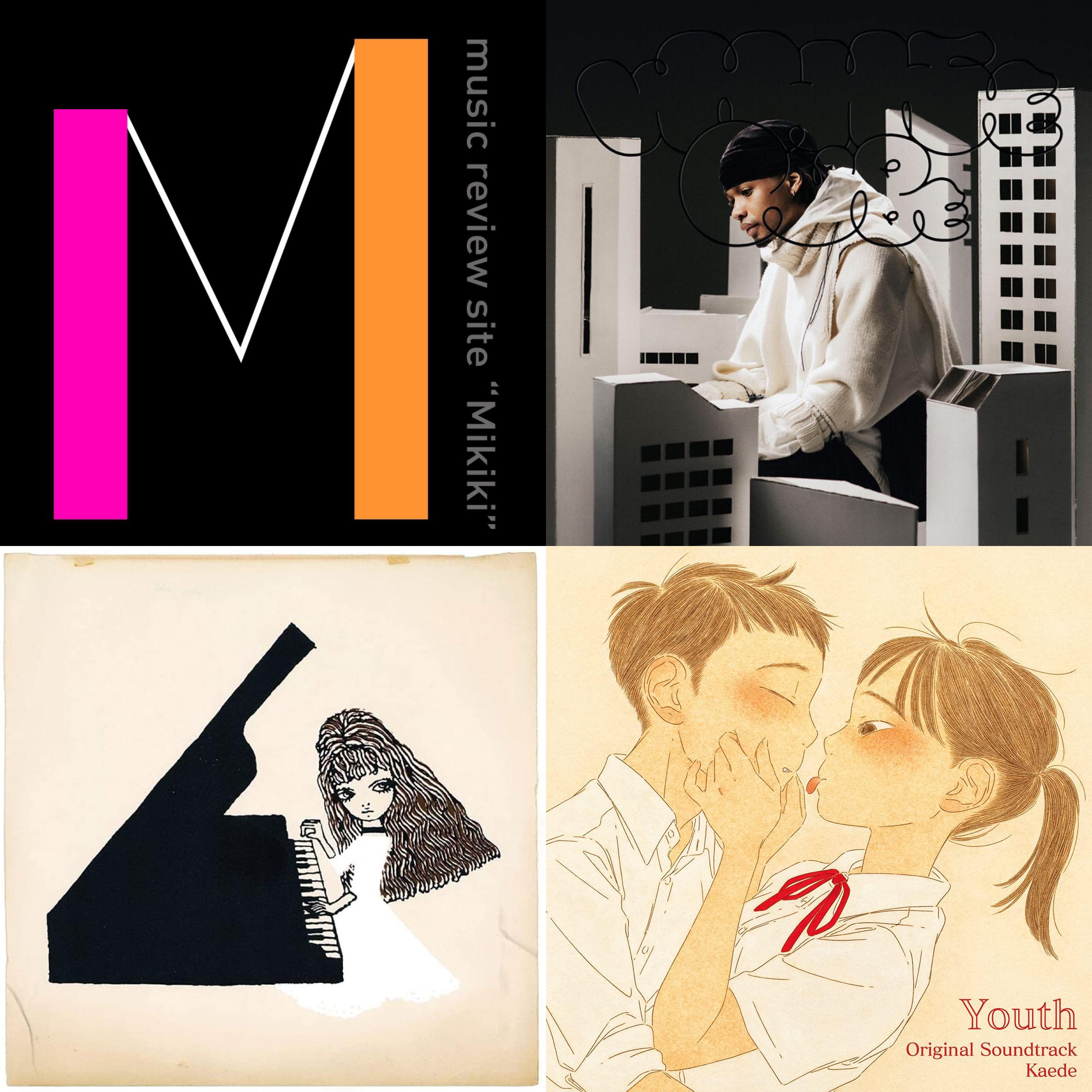 Daichi Yamamoto、ドレスコーズ、Kaede(Negicco)など今週リリースのMikiki推し邦楽アルバム/EP7選!