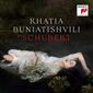 カティア・ブニアティシヴィリ 『シューベルト:ピアノ作品集』 一音一音に哀愁が漂う、繊細で美しさに溢れた調べ