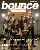 ザ・クロマニヨンズ、ショーン・メンデスが表紙で登場! タワーレコードのフリーマガジン〈bounce〉444号発行