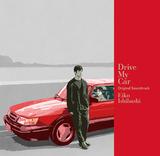 石橋英子『Drive My Car Original Soundtrack』ジム・オルークらとの共同作業で濱口竜介最新映画の機微を音に転化