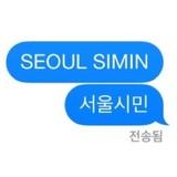 テックライフ勢からあのアイドルまで! 韓国のミックス・シリーズ〈Seoul Simin〉にCONG VUが登板、試聴&フリーDL可