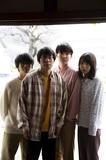 Taiko Super Kicksが新作『波』をサプライズ・リリース プロデュースは岡田拓郎