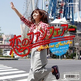 TIF云々とは無関係でも注目なアイドル盤が豊作ですよ!――【ZOKKON -candy floss pop suite-】第31回 Part.8