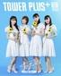 STU48 『大好きな人』 石田千穂、今村美月、瀧野由美子と共に岡田奈々が語る〈いつか自分がSTU48を卒業する時がきたとしたら、この曲を歌いながら見送られたい〉