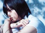 欅坂46 『真っ白なものは汚したくなる』 シリアスでメロディックなテイストの濃い新曲群が中心、全40曲収録の初作