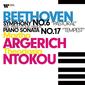 マルタ・アルゲリッチ(Martha Argerich)『ベートーヴェン:交響曲第6番「田園」(4手ピアノ版)&テンペスト』テオドシア・ヌトコウと息の合った連弾を披露