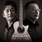 石丸幹二&吉田次郎『Something's Coming』美しい日本語と表現力豊かなギターのコンビネーション